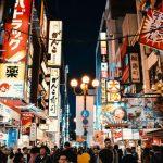 "<span class=""title"">【大阪のキャバクラ】ちゃんと稼げる?大阪のキャバクラの特徴</span>"
